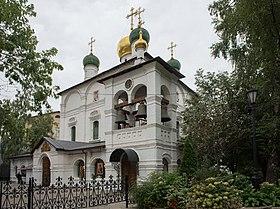 Сретенский монастырь Москва Википедия Собор Сретенского монастыря