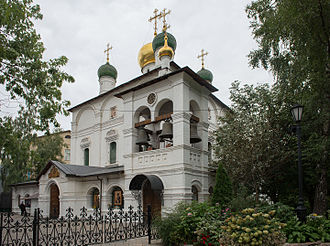 Sretensky Monastery (Moscow) - The katholikon (1677-1679)