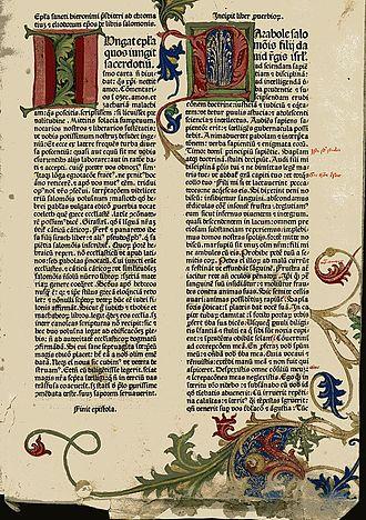 Belgrade University Library - Old manuscripts