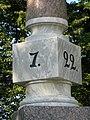 Стрельна. Верстовой столб у Львовского дворца 02.jpg