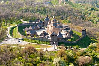 Khortytsia - Museum of Zaporizhian Cossacks
