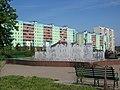 Фонтан на улице Победы (Краснознаменск).jpg
