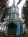Церква в Бубнівці 4.jpg