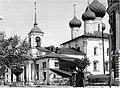 Церковь Космы и Дамиана в Ярославле.jpg