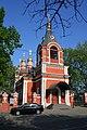 Церковь Рождества Богородицы во Владыкине.jpg