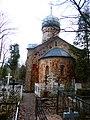 Церковь Рождества Христова на Красном поле (кладбищенская), Рождественское кладбище, Великий Новгород.jpg