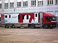 Челябинская областная станция переливания крови f005.jpg