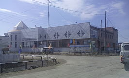 Theater in Ytyk-Kjoejol
