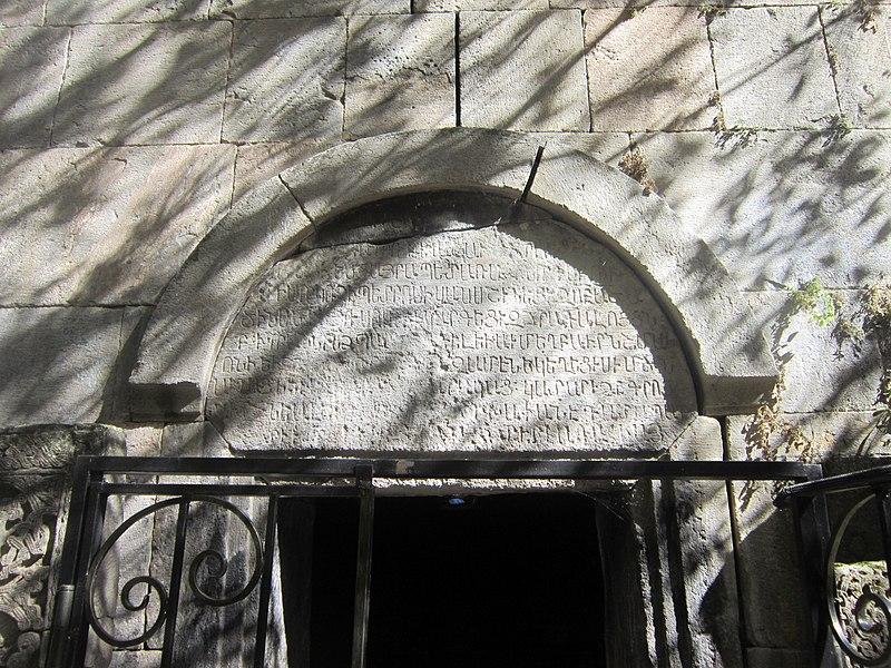 File:Վանական համալիր Ջուխտակ (Գիշերավանք, Պետրոսի վանք) 069.jpg