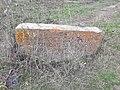 Տապանաքար Մելիքների եկեղեցու գերեզմանում, Գորիս 17.jpg