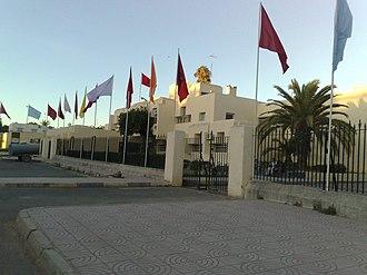 Ksar el-Kebir - Image: المكتب الجهوي للاستثمار الفلاحي بالقصر الكبير
