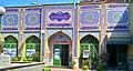 امامزاده سید ولی در مجموعه بازار تهران 1.jpg