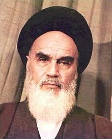Image illustrative de l'article Rouhollah Khomeini