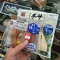 ローソン ブランパン 2015 糖質が気になる方へ (20465618229).jpg