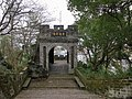 东翘舒啸楼 - East Beacon of Wolong Mountain - 2015.12 - panoramio.jpg
