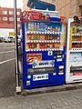 公衆無線LAN搭載の自動販売機 - 1.jpg