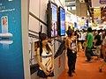 台北電腦展2008年8月1日 - panoramio - Tianmu peter (19).jpg