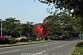 城市雕塑《和风》 - panoramio.jpg