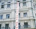 声援六四学生运动的横幅 (cropped).jpg