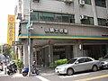 小騎士炸雞 五福店 - panoramio.jpg