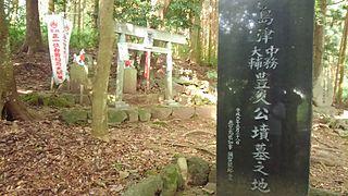 Shimazu Toyohisa samurai