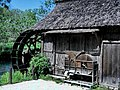水車小屋 Watermill in Daio Wasabi Farm - panoramio.jpg