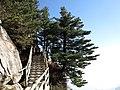 河南省洛阳市尧山风景区 - panoramio.jpg