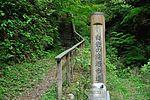 白岩の滝 - panoramio (7).jpg