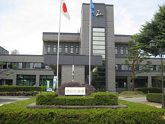 Misato, Akita - Misato Town Hall