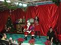 聖誕節來臨2008年12月 - panoramio.jpg