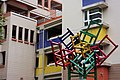 蘆洲國小 Luzhou Elementary School - panoramio.jpg