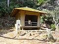 西行庵 Saigyō-an 2010.3.30 - panoramio.jpg