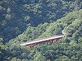 遠眺北橫大曼橋.JPG