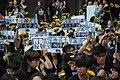 香港學聯及在港台灣人舉行聲援太陽花學運遊行.jpg