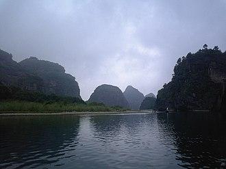 Mount Longhu - Mount Longhu