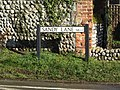 -2019-02-03 Street name sign, Sandy Lane, Southrepps.JPG
