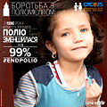 -EVERYchild has rights (15231155044).jpg