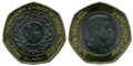 0,5 Dinar Jordanien.png