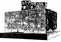 026-The Altar of Skulls.jpg