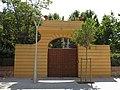 049 Can Trias de Bes, c. Major 37-39 (Sant Joan Despí), portal.jpg