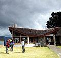 090114-PN Torres del Pain,Visitor Center.jpg