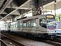 1026 plus 1006(143) MTR Light Rail 706 28-12-2020.jpg