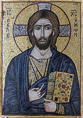 Christus der Barmherzige