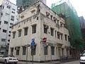 12 School Street, Tai Hang.jpg