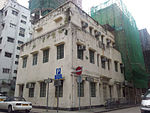 12 School Street, Tai Hang.jpg