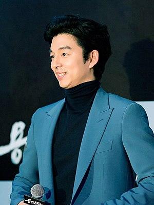 Gong Yoo - In December 2013