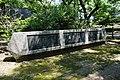 140712 German Village Park Naruto Tokushima pref Japan07o.JPG