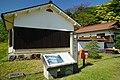 180503 Ogawa-ke Sesshu Garden Gotsu Shimane pref Japan05n.jpg