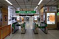 180726 Nasushiobara Station Nasushiobara Japan02s3.jpg