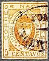 1861 5c EU de Nueva Granada oval Barranquilla Sc14a.jpg